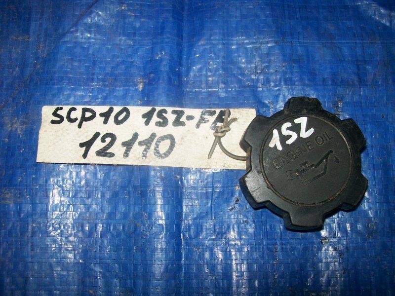 Крышка маслозаливная Toyota Vitz SCP10 1SZ-FE 2000