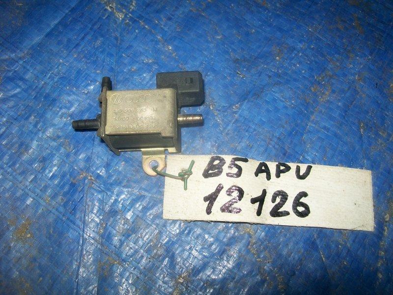 Клапан электромагнитный Volkswagen Passat B5 APU 2000