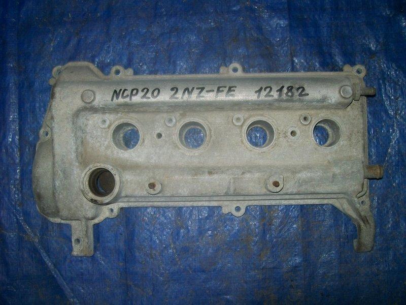 Крышка клапанная Toyota Funcargo NCP20 2NZ 1999