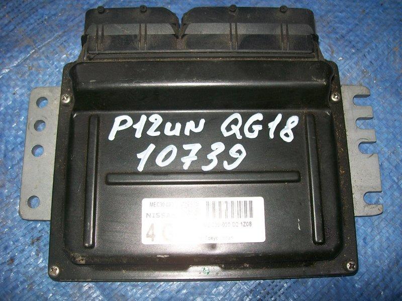 Блок управления двигателем Nissan Primera P12 QG18 2002