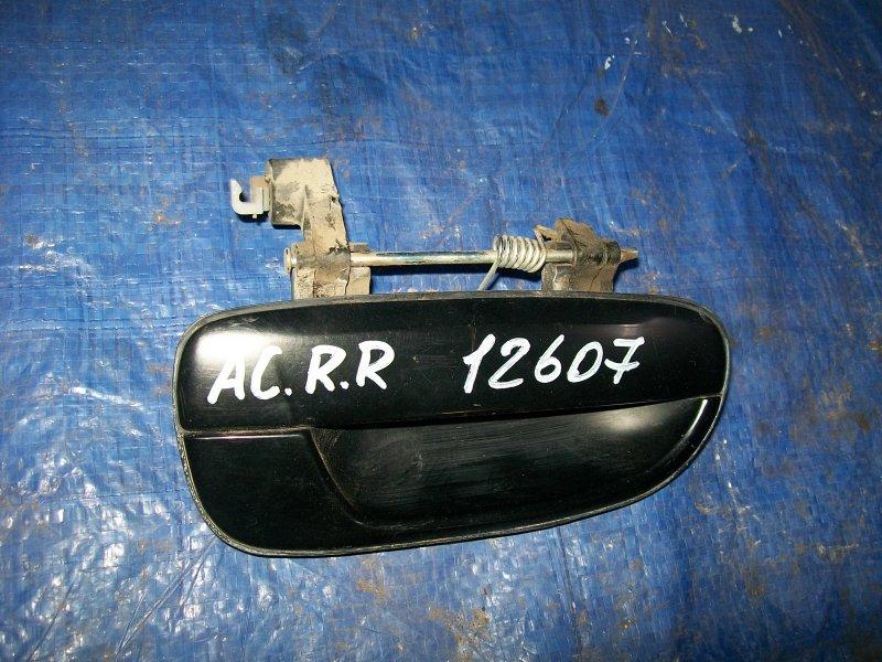 Ручка двери наружняя Hyundai Accent G4EC 2008 задняя правая