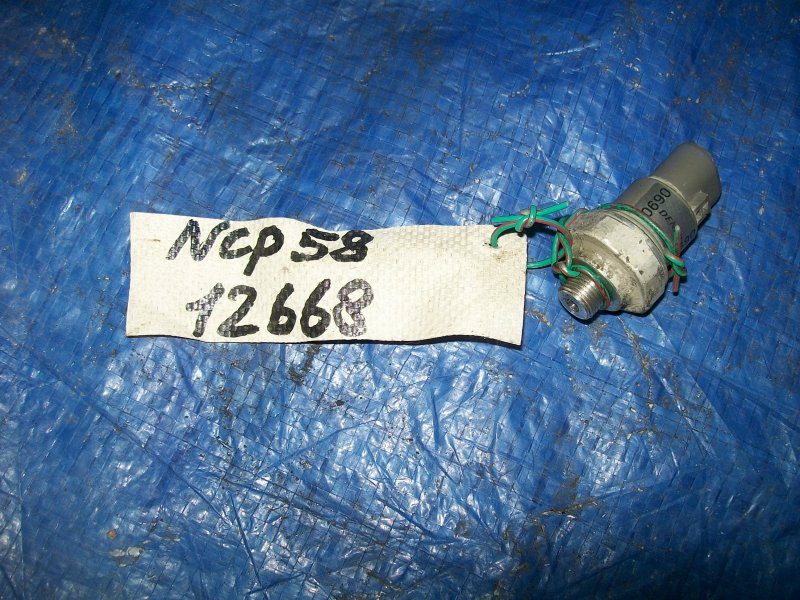 Датчик давления кондиционера Toyota Probox NCP58 1NZ-FE 2003