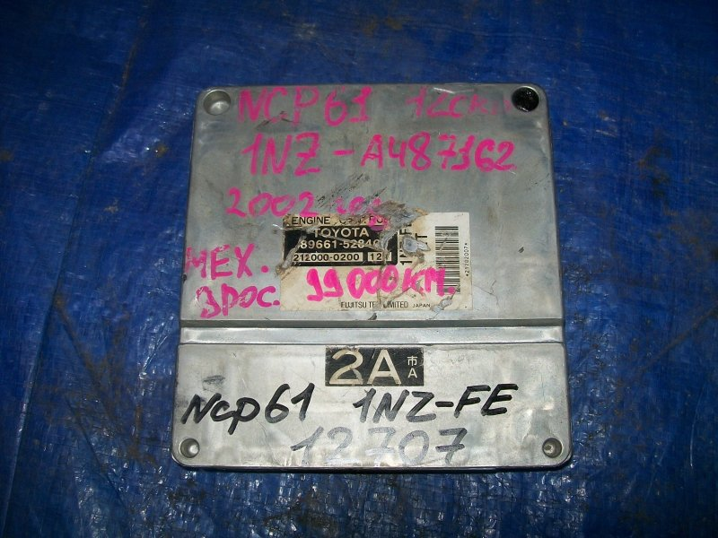 Блок управления двигателем Toyota Ist NCP61 1NZ-FE 2003