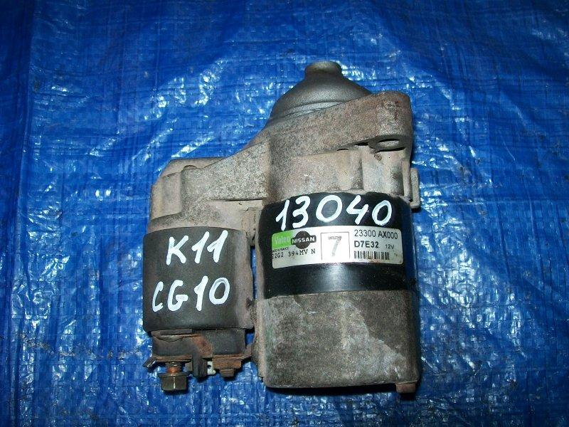 Стартер Nissan March K11 CG10 2001