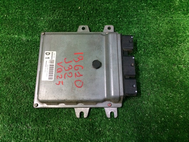 Блок управления двигателем Nissan Teana J32 VQ25 2008