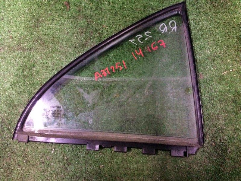Форточка двери Toyota Avensis AZT251 2AZ-FSE 2008 задняя правая