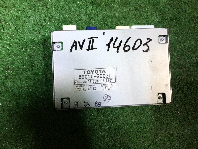 Тв-тюнер Toyota Avensis AZT251 2AZ-FSE 2008