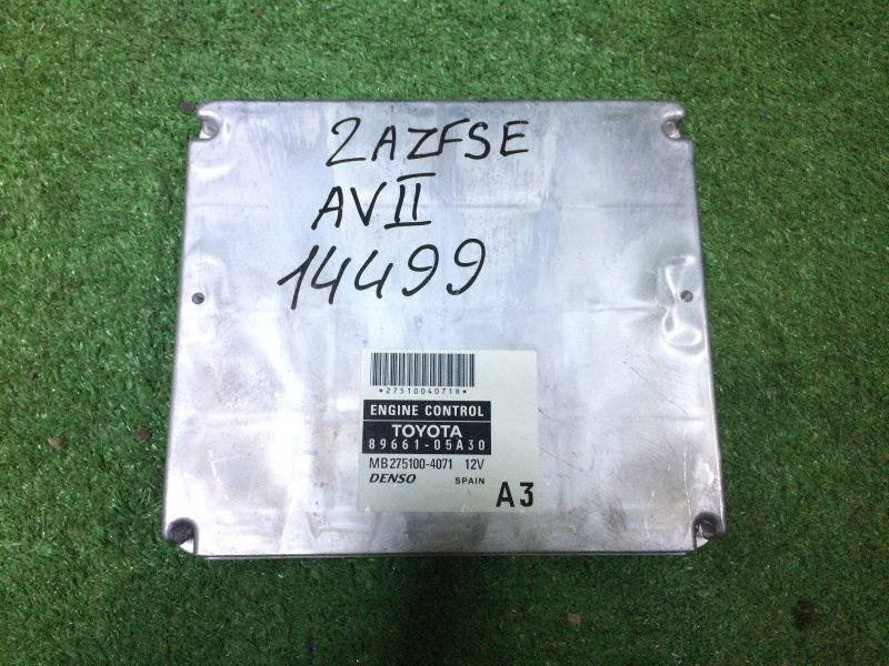 Блок управления двигателем Toyota Avensis AZT251 2AZ-FSE 2008