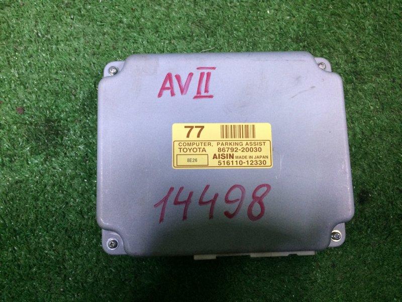 Блок управление камерой Toyota Avensis AZT251 2AZ-FSE 2008