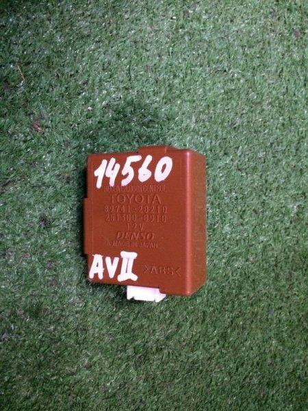 Блок управления центральным замком Toyota Avensis AZT251 2AZ-FSE 2008