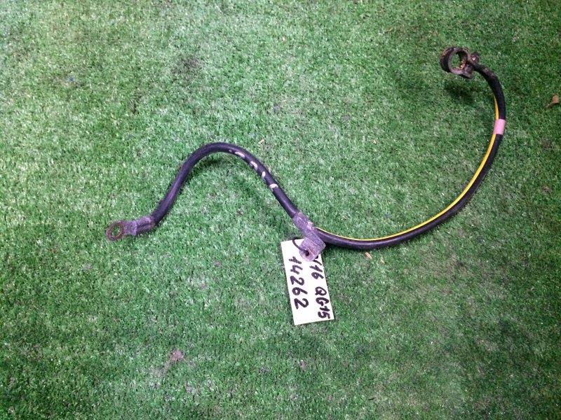Провод минусовой Nissan Almera N16 QG15 2001