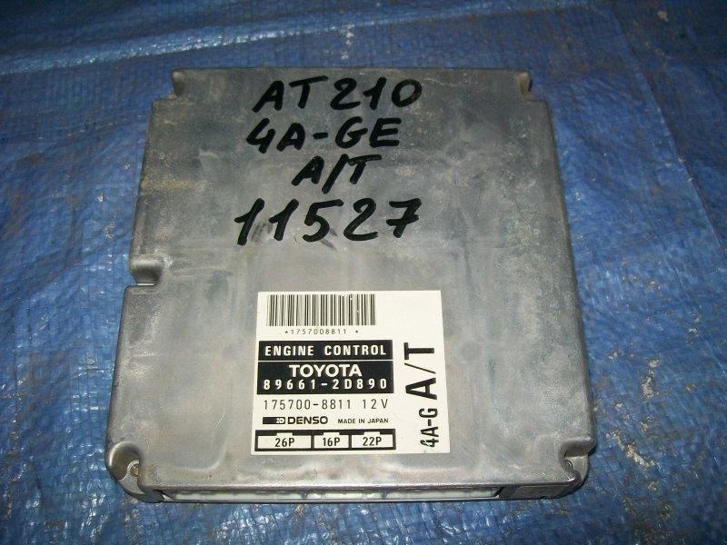 Блок управления двигателем Toyota Carina AT210 4AGE 1998