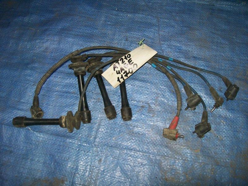 Провода высоковольтные Toyota Carina AT210 4AGE 1998