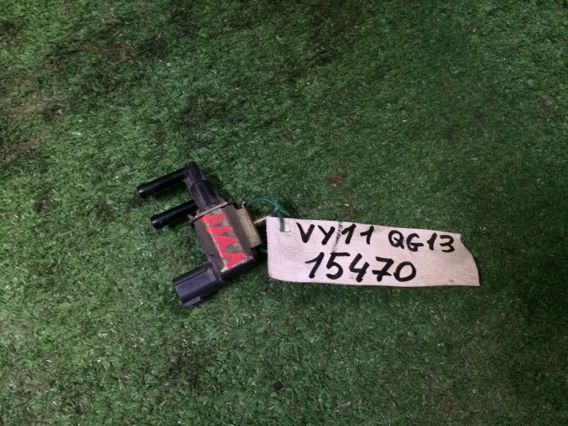 Клапан электромагнитный Nissan Ad VY11 QG13 2005