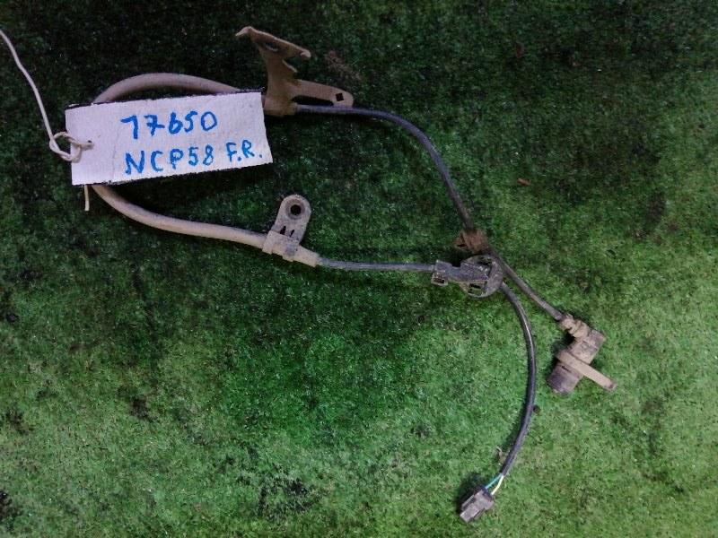 Датчик abs Toyota Probox NCP58 1NZ-FE 2003 передний правый