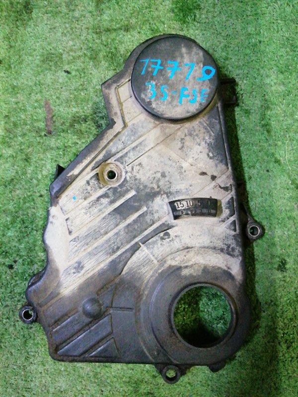 Крышка грм Toyota Vista Ardeo SV50 3S-FSE 1999 нижняя