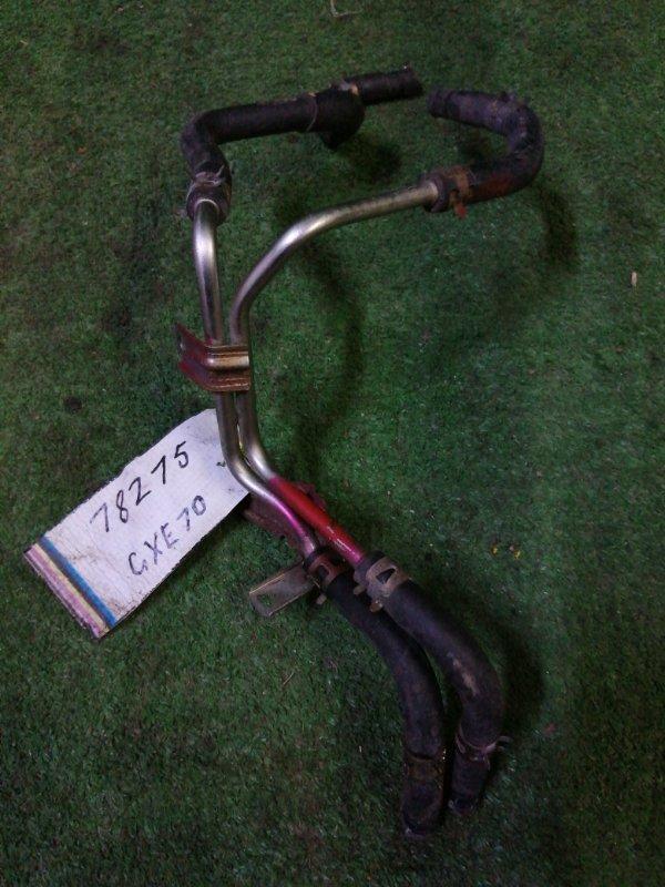 Трубка охлаждающей жидкости Toyota Altezza GXE10 1GFE 2000