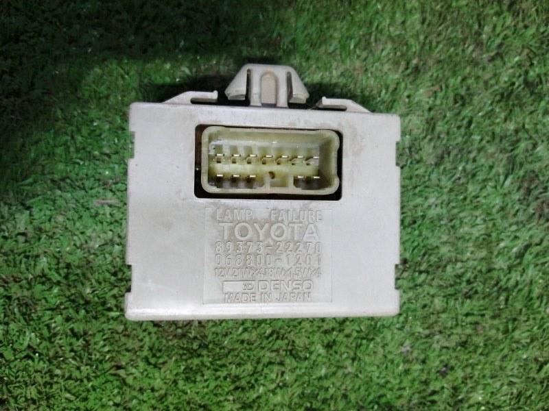 Реле неисправности ламп Toyota Camry SV35 3S-FE 1993
