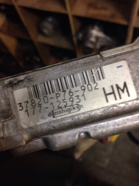Компьютер Honda Integra DB6 ZC