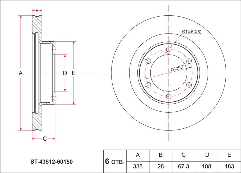Тормозной диск Toyota Land Cruiser Prado #J12# 02