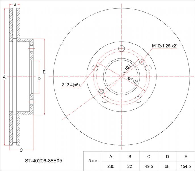 Тормозной диск Nissan Cefiro A32 94