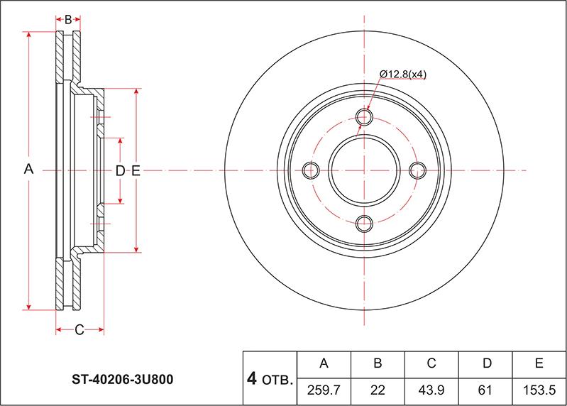 Тормозной диск Nissan Tiida C11 MR18DE 04