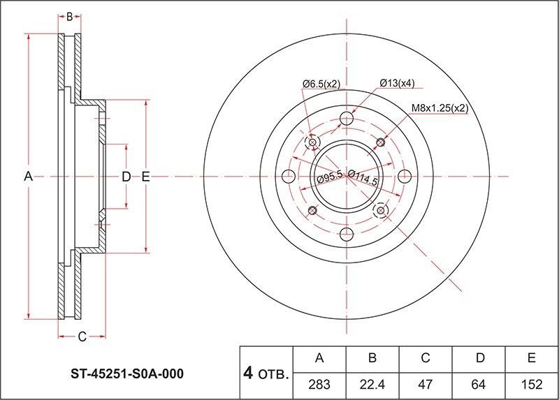Тормозной диск Honda Accord CF3