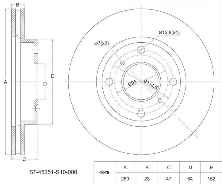 Тормозной диск Honda Cr-V RD1 передний