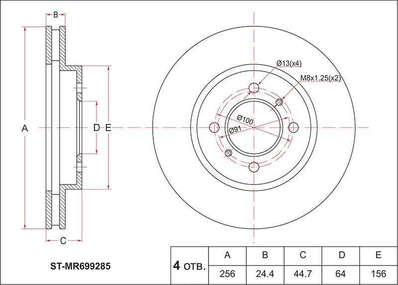 Тормозной диск Mitsubishi Lancer Cedia 00