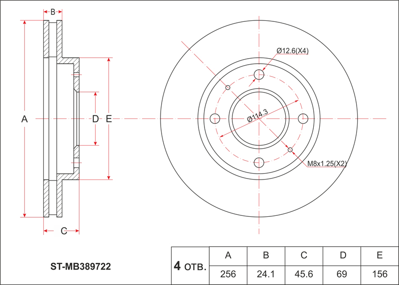 Тормозной диск Mitsubishi Galant 96
