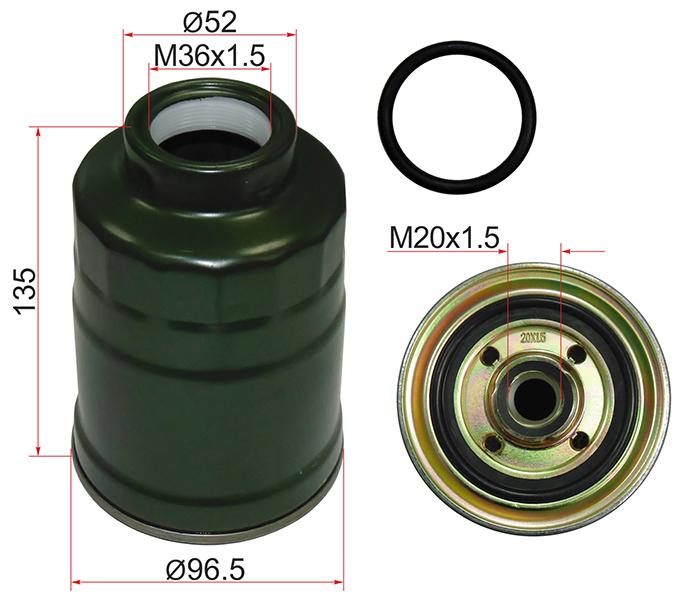 Топливный фильтр Mazda 323