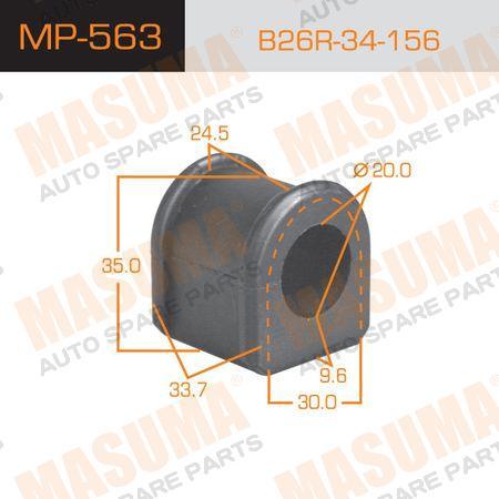 Втулка стабилизатора Mazda Familia BJ3P передняя