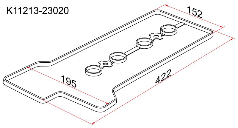 Прокладка клапанной крышки Toyota Belta 1SZ