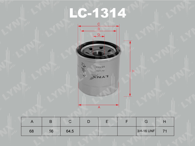 Масляный фильтр Suzuki Alto