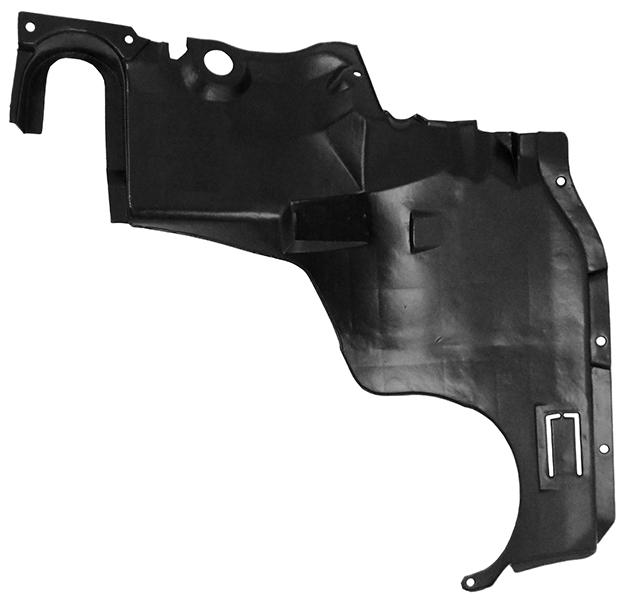 Защита двигателя Mazda Capella GWEW