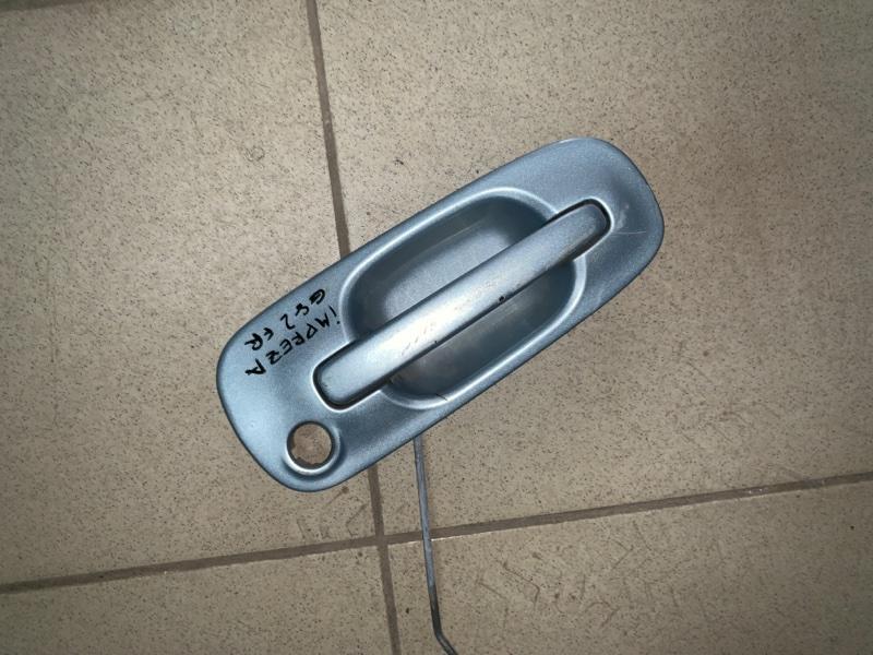 Ручка двери Subaru Impreza GG9 передняя правая