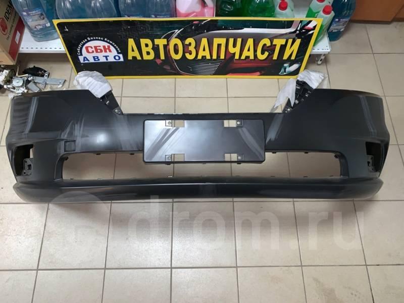 Бампер Lifan Solano 650 передний