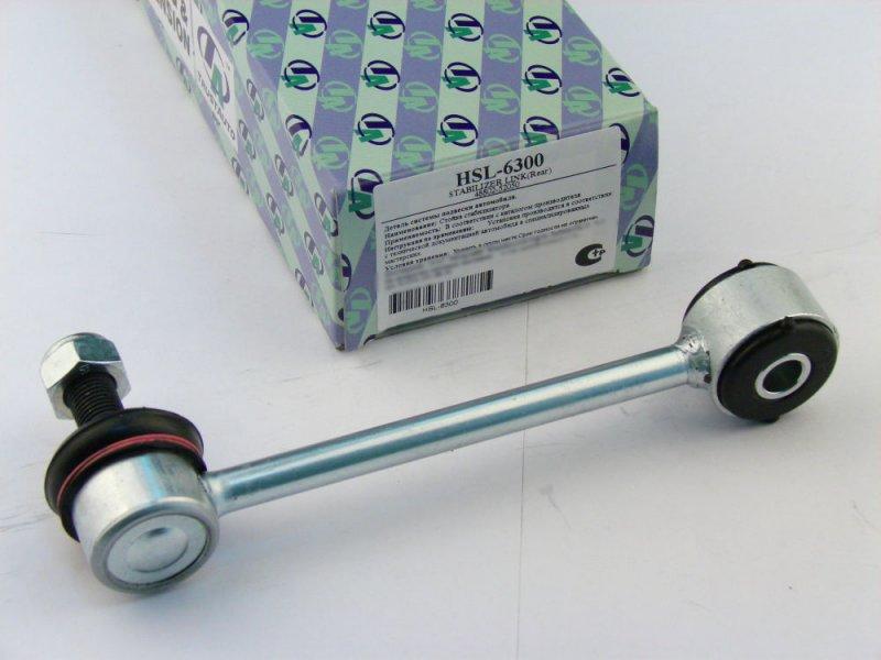 Стойка стабилизатора Toyota Probox / Succeed 4Wd 02- Lh=Rh задняя