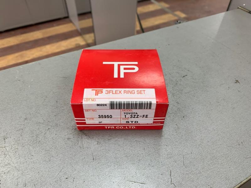 Кольца поршневые (комплект) Toyota Wish 1ZZFE 03