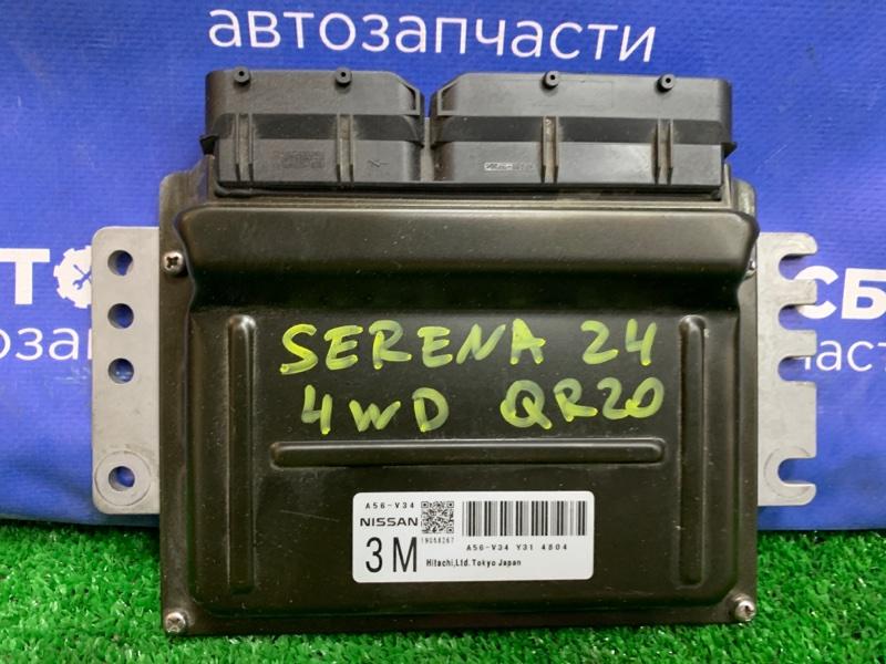 Компьютер Nissan Serena TC24 QR20-DE