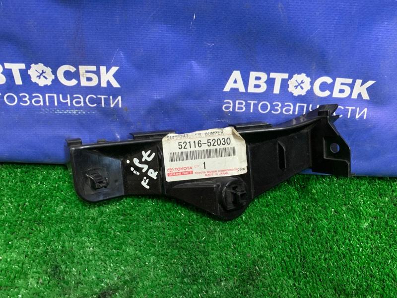 Крепление бампера Toyota Ist NCP61 1NZFE