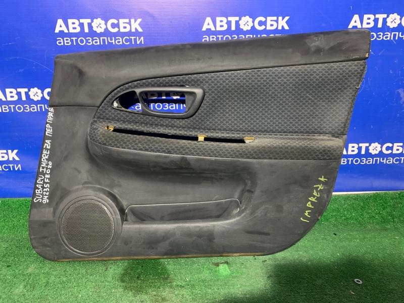 Обшивка дверей Subaru Impreza GG9 передняя правая