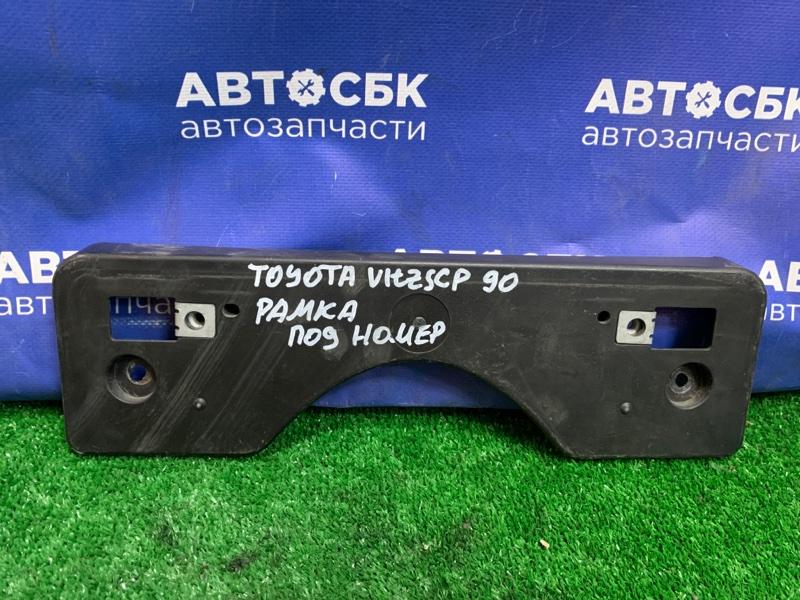 Крепление номера Toyota Vitz KSP90 1KRFE