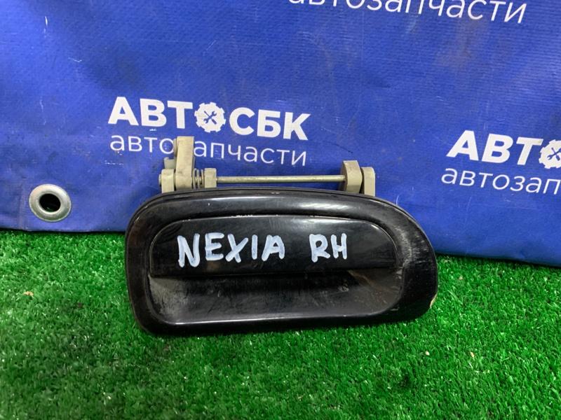Ручка двери Daewoo Nexia передняя правая