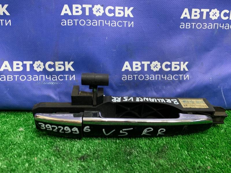 Ручка двери Brilliance V5 4A92S 2014 задняя правая
