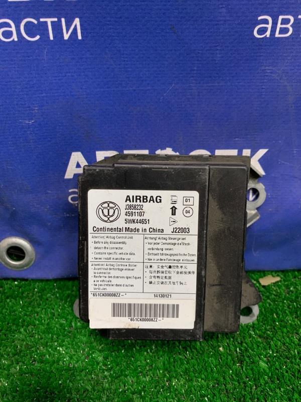 Блок управления airbag Brilliance V5 4A92S 2014