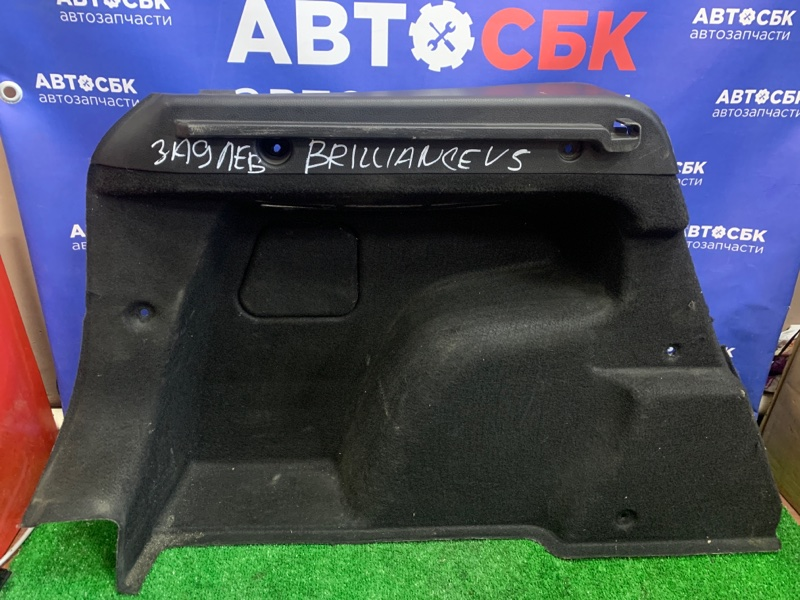 Обшивка багажника Brilliance V5 4A92S 2014 задняя левая