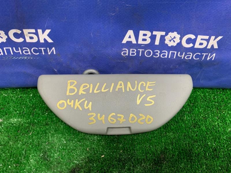 Отделение для очков Brilliance V5 4A92S 2014