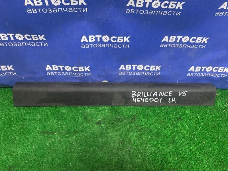 Накладка порога Brilliance V5 4A92S 2014 передняя левая
