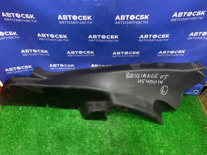 Накладка задней арки Brilliance V5 4A92S 2014 задняя левая